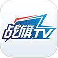 战旗TV iOS版 v3.2.5