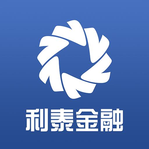利泰金融安卓版 v1.3.2