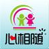 心相随安卓版 v1.2.40