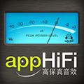 appHiFi高保真音效iOS版 V1.0.0