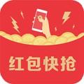 红包快抢安卓版v1.0.2