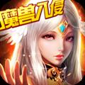 龙骑士传安卓版v1.4.3