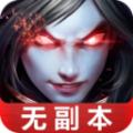 武极天下安卓版 v1.0.10