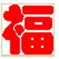 双色球缩水王精英版 v1.0