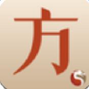 中医方剂安卓版v2.19.1