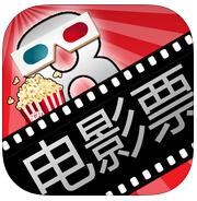 团800电影票安卓版v2.2.2