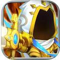 勇者联盟iOS版 V1.8