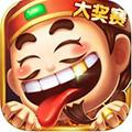 口袋斗地主iOS版 V2.1.1