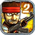 火线突击2(Gun Strike 2)安卓版 v1.2.6