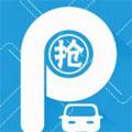 QQ抢车位辅助免费版 V1.6