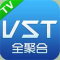 vst全聚合PC版 v1.8.3.0