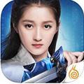 九阴真经iOS版 V1.0.2