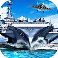 超级舰队iOS版 V3.2