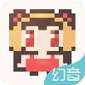 幻音二次元音乐安卓版 v2.3.0