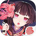 阴阳师iOS版 v1.0.13