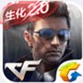 穿越火线枪战王者安卓版 v1.0.15.110