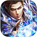 冰之咆哮iOS版 V1.0