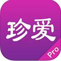 珍爱专业版iOS版 V3.4.1