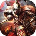 帝国雄心iOS版 V1.1.5