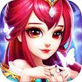 仙语仙缘iOS版 V1.0