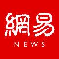 网易新闻安卓版 v15.0