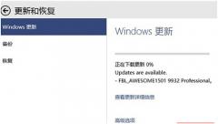 微软准备对Win10预览版9931/9932更新