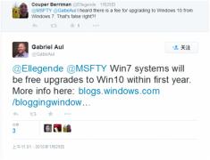 微软透露更多Win10首年免费升级信息