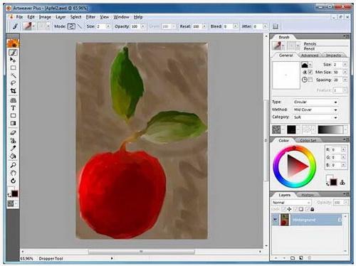 Artweaver Plus 5.0.9(绘画编辑软件) - 截图1