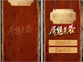 2048之屌丝逆袭for iPhone苹果版4.0(休闲娱乐) - 截图1