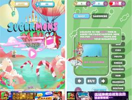 糖果怪兽for iPhone苹果版6.0(益智消除) - 截图1