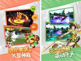 格斗江湖for iPhone苹果版5.0(热血格斗) - 截图1