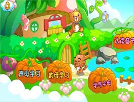儿童游戏学拼音for iPhone苹果版6.0(儿童益智) - 截图1