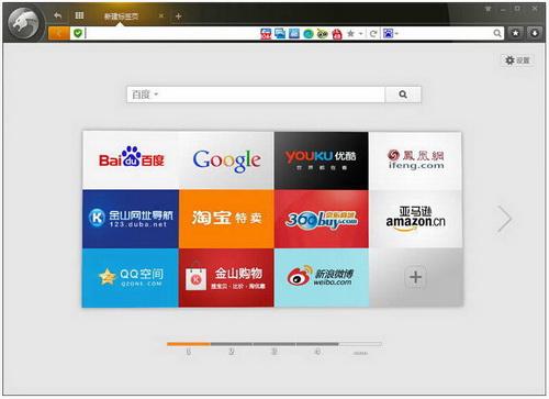 金山猎豹安全浏览器 5.3.93.9878 beta(双核浏览器) - 截图1