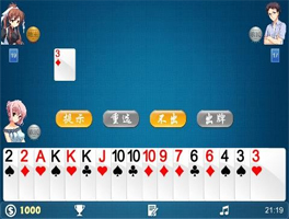 酷爱斗地主for iPhone苹果版6.0(棋牌扑克) - 截图1