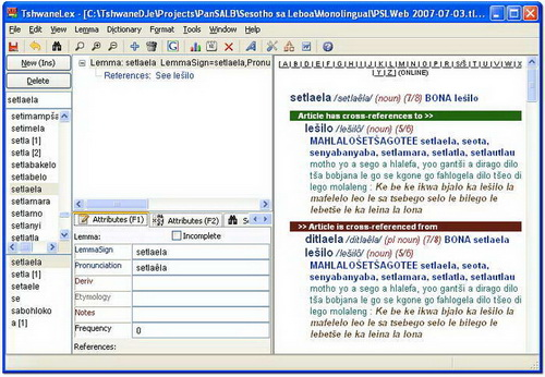 TLex Suite 8.1.0.1484(编程工具) - 截图1