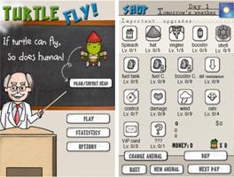 神龟飞天for iPhone苹果版4.3.1(休闲娱乐) - 截图1