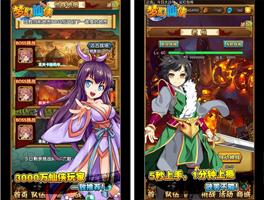 梦幻仙侠for iPhone苹果版6.0(神话策略) - 截图1