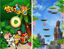 西游筋斗云for iPhone苹果版5.0(跳跃冒险) - 截图1