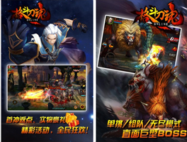 格斗刀魂Online for iPhone苹果版6.0(街机格斗) - 截图1