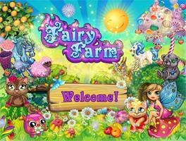 童话农场for iPhone苹果版5.0(休闲农场) - 截图1