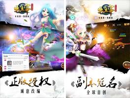 大主宰for iPhone苹果版6,0(仙侠世界) - 截图1