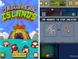 荒岛越狱for iPhone苹果版5.1(猴子闯关) - 截图1