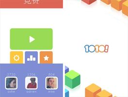 1010!for iPhone苹果版6.0(休闲益智) - 截图1