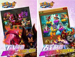 百战三界for iPhone苹果版6.0(策略激战) - 截图1