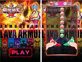 铠甲小勇士for iPhone苹果版4.3.1(休闲益智) - 截图1
