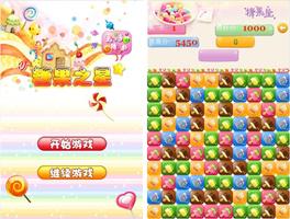 糖果之星for iPhone苹果版6.0(益智消除) - 截图1