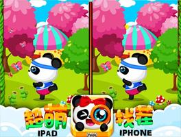 超萌找茬for iPhone苹果版7.0(休闲益智) - 截图1