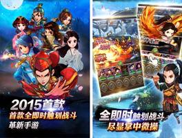 寻欢武侠for iPhone苹果版5.1(江湖侠客) - 截图1