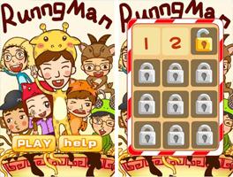 running for iPhone苹果版5.1(休闲益智) - 截图1