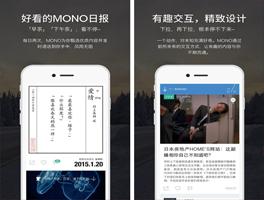 MONO猫弄for iPhone苹果版7.0(清新文艺) - 截图1